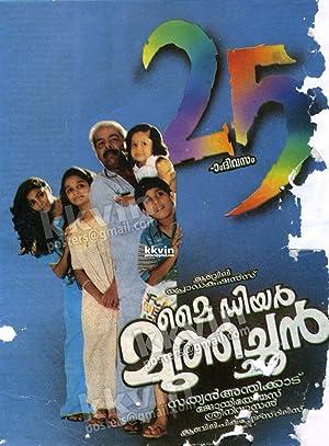 Sathyan Anthikad My Dear Muthachan Movie