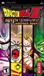 Dragon Ball Z: Shin Budokai - Another Road (2007) Poster