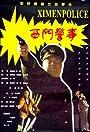 Story of Ximen Police