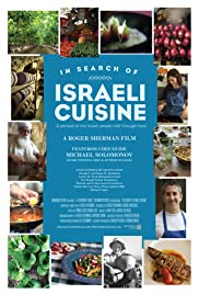 In Search of Israeli Cuisine Poster