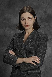 Amalia Ulman Picture