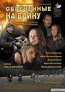 Watch online comedy movies list Obrechyonnye na voynu by [HDR]