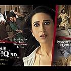 Karisma Kapoor, Divya Dutta, and Rajneesh Duggal in Dangerous Ishhq (2012)