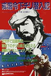 Acta General de Chile Poster