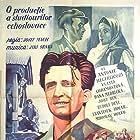 Otakar Brousek, Josef Bek, and Otýlie Benísková in Akce B (1952)