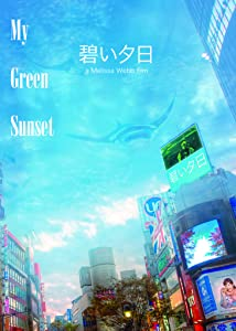 Watch live english movies My Green Sunset USA [2048x1536]