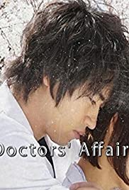 The Love Affairs of Doctors Poster