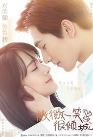 Love O2O (TV Series 2016– ) - IMDb