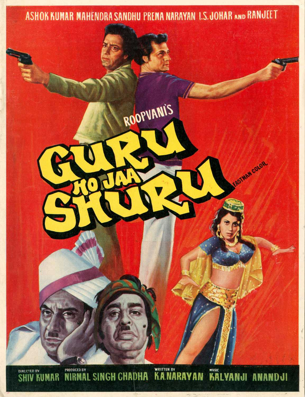 Guru Ho Jaa Shuru (1979)