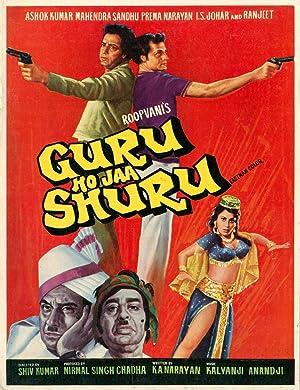 Guru Ho Jaa Shuru movie, song and  lyrics