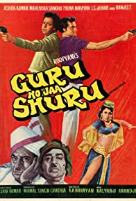 Primary photo for Guru Ho Jaa Shuru