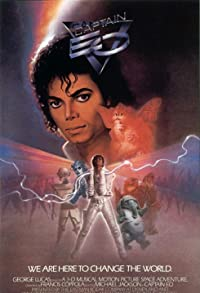 Primary photo for Captain EO