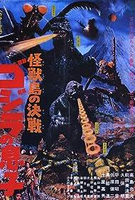'Little Man' Machan and Seiji Onaka in Kaijûtô no kessen: Gojira no musuko (1967)