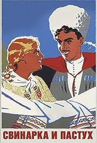 Marina Ladynina and Vladimir Zeldin in Svinarka i pastukh (1941)