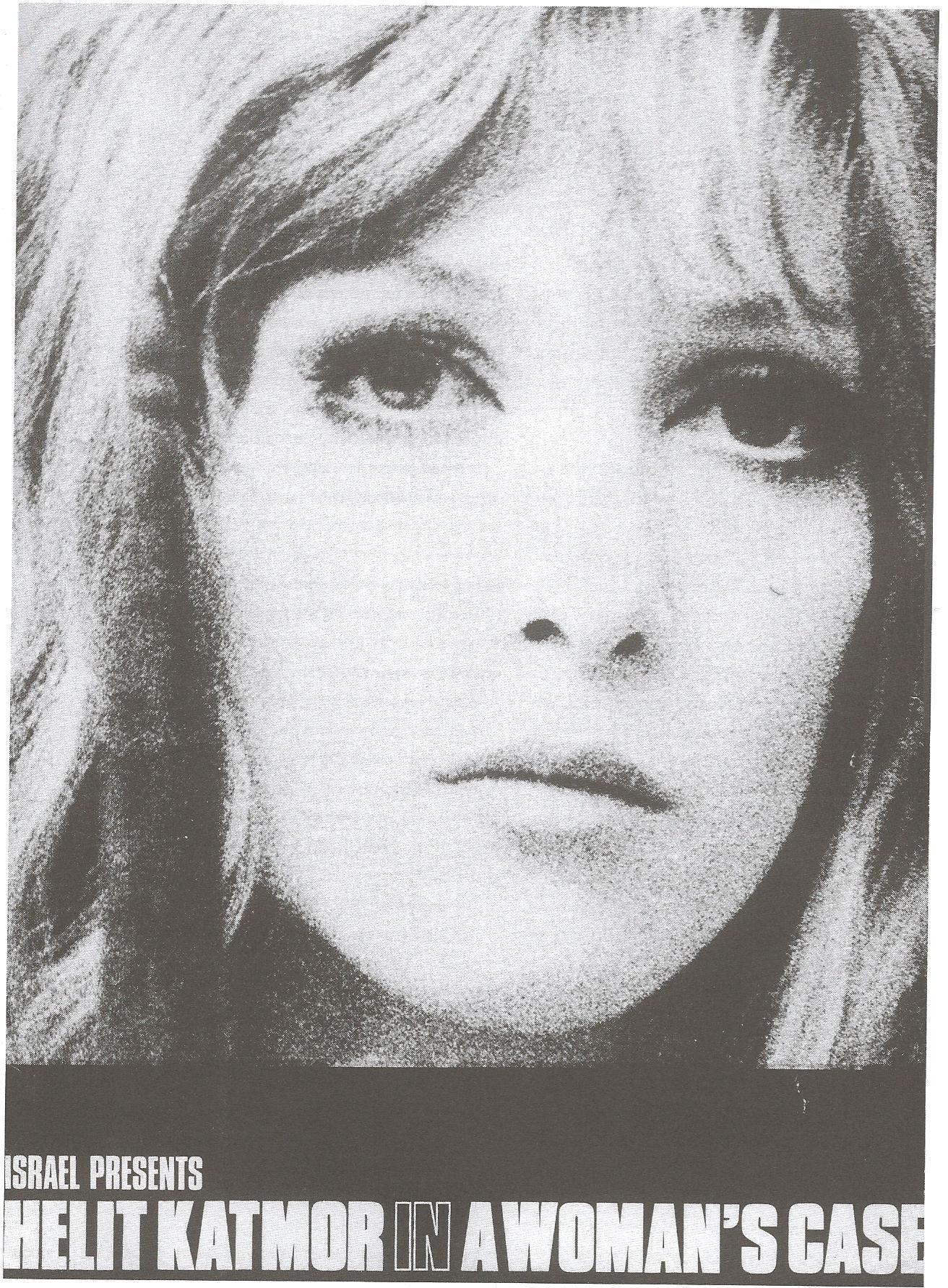 Mikreh Isha (1969)