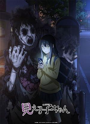 Where to stream Mieruko-chan