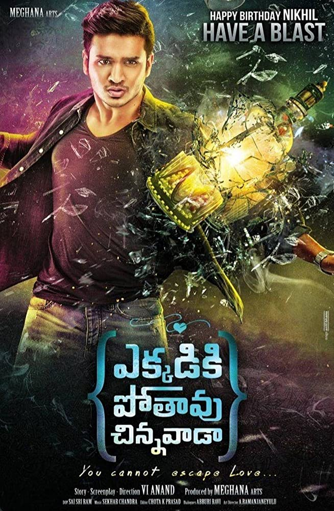 Ekkadiki Pothavu Chinnavada (2016) Dual Audio Hindi 450MB UNCUT HDRip 480p