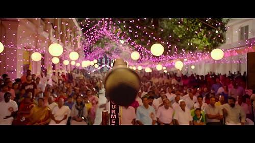 Lonappante Mammodisa   Official Trailer
