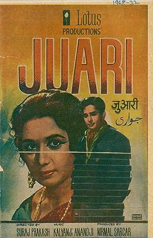 Juari movie, song and  lyrics