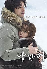 Jeon Do-yeon and Gong Yoo in Nam-gwa yeo (2016)