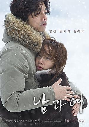 Download 18+ A Man and A Woman (2016) Dual Audio (Hindi-Korean) 480p [400MB] || 720p [950M…