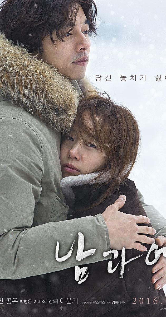 Image Nam-gwa yeo