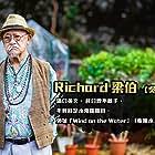 Richard Ng in Ru zhu ru bao de ren sheng (2019)