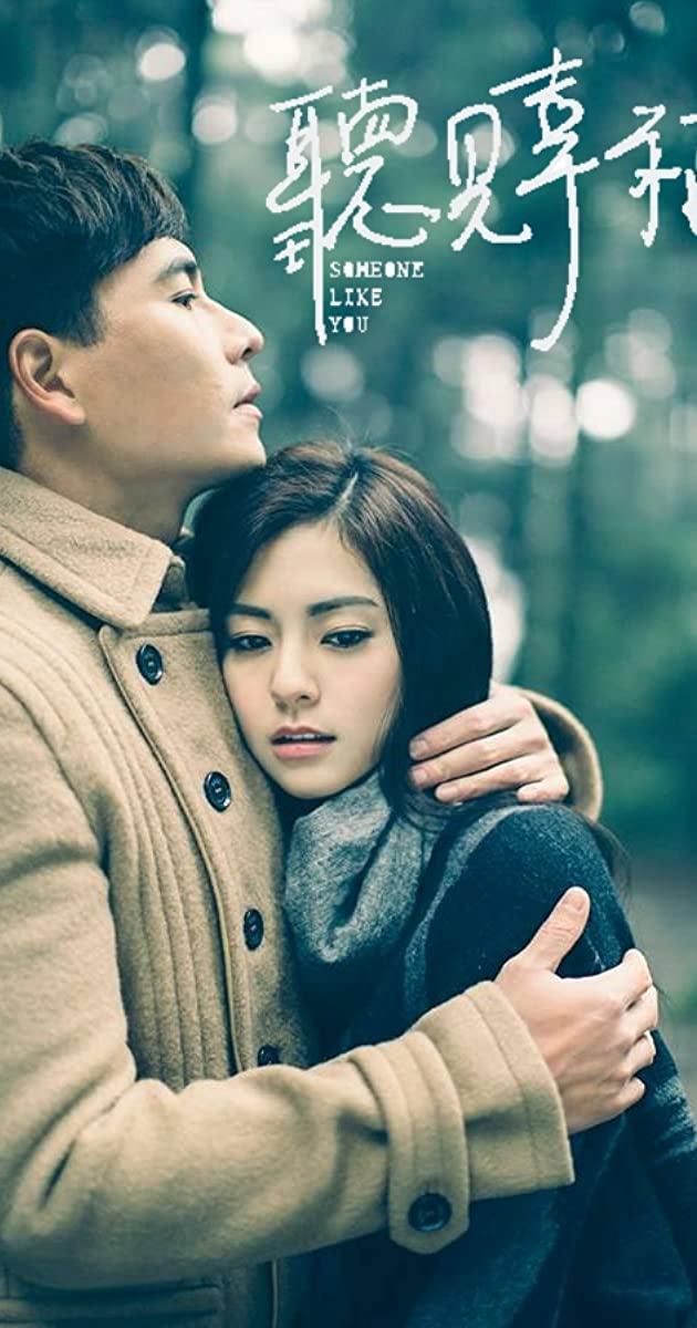 Someone Like You (TV Series 2015) - IMDb