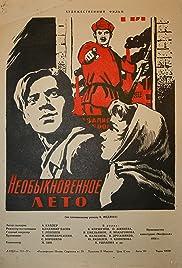 Neobyknovennoye leto Poster