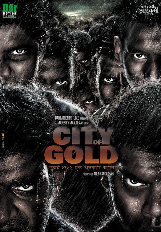 City of Gold – Mumbai 1982 Ek Ankahee Kahani 2010 Hindi 400MB AMZN WEB.DL 480p