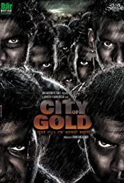 City of Gold – Mumbai 1982 – 2010 Hindi Movie AMZN WebRip 400mb 480p 1.3GB 720p 4GB 15GB 1080p