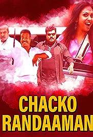 Chacko Randaman Poster