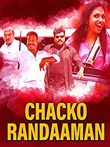 Best sites for free downloadable movies Chacko Randaman [[480x854]