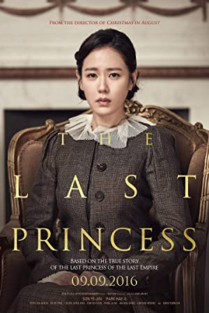Permalink to Movie The Last Princess (2016)