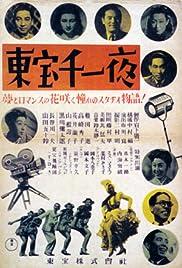Tôhô sen'ichi-ya (1947) filme kostenlos
