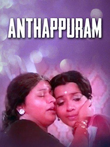 Anthappuram ((1980))