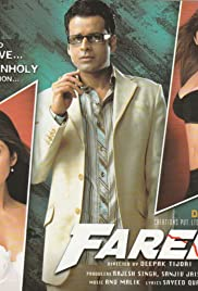 Fareb (2005) Full Movie Watch Online Download thumbnail