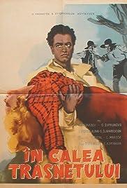 Ampropi arahetov Poster
