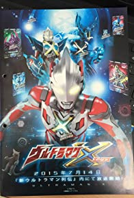 Primary photo for Ultraman X