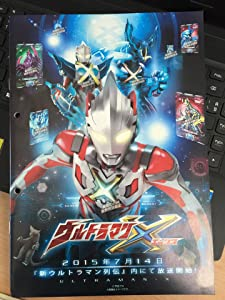 Ultraman X full movie free download