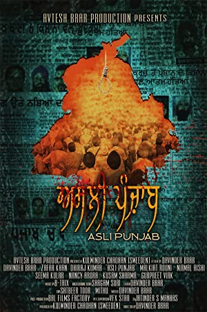 Asli Punjab