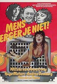 Ергер секс