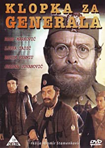 Happy watch online movie Klopka za generala Zivojin Pavlovic [480p]