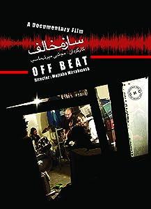 Movie sites Saaze Mokhalef [WEBRip]