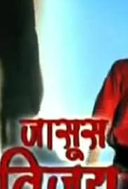 Star Vijay Tv Shows Today