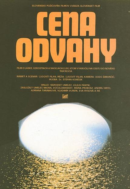 Cena odvahy ((1986))