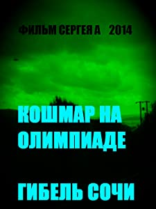Watch english movies live Koshmar na Olimpiade. Gibel Sochi by [HDR]