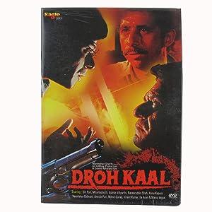 द्रोह काल Cartel de la película
