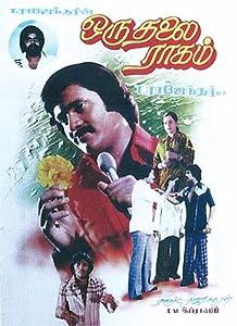 Best movie to watch high yahoo Oru Thalai Raagam [Mpeg]