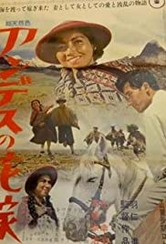 Bride of the Andes Poster